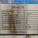 купить винтовой компрессор в украине
